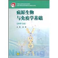 http://ec4.images-amazon.com/images/I/51W0OpMpOEL._AA200_.jpg