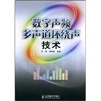 http://ec4.images-amazon.com/images/I/51W0RUrtH7L._AA200_.jpg