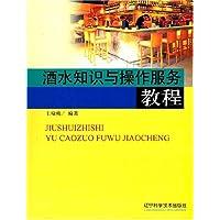http://ec4.images-amazon.com/images/I/51W0SL5d71L._AA200_.jpg