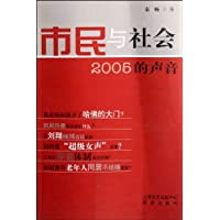http://ec4.images-amazon.com/images/I/51W0xo4-PYL._AA200_.jpg