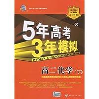 http://ec4.images-amazon.com/images/I/51W1%2BqqzXHL._AA200_.jpg