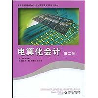 http://ec4.images-amazon.com/images/I/51W1VLGMabL._AA200_.jpg