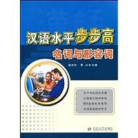 http://ec4.images-amazon.com/images/I/51W1r0PQJRL._AA200_.jpg