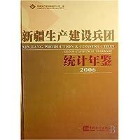 http://ec4.images-amazon.com/images/I/51W2j9Rr7kL._AA200_.jpg