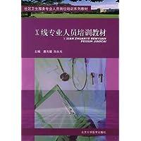 http://ec4.images-amazon.com/images/I/51W2noAhl-L._AA200_.jpg