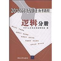 http://ec4.images-amazon.com/images/I/51W2zX4MpxL._AA200_.jpg