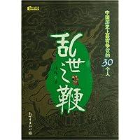 http://ec4.images-amazon.com/images/I/51W39f6DwSL._AA200_.jpg