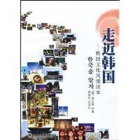 http://ec4.images-amazon.com/images/I/51W3tXggo%2BL._AA200_.jpg