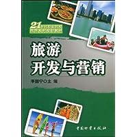 http://ec4.images-amazon.com/images/I/51W4ZHUC7gL._AA200_.jpg