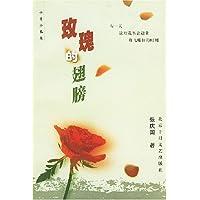 http://ec4.images-amazon.com/images/I/51W4rsrWU6L._AA200_.jpg
