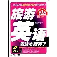 http://ec4.images-amazon.com/images/I/51W52L04rIL._AA200_.jpg