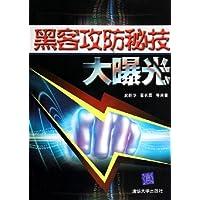 http://ec4.images-amazon.com/images/I/51W5PCCw9qL._AA200_.jpg