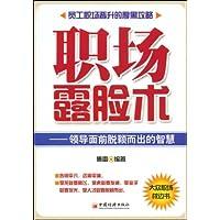 http://ec4.images-amazon.com/images/I/51W5foGXA3L._AA200_.jpg