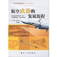 http://ec4.images-amazon.com/images/I/51W74NKvc3L._AA200_.jpg