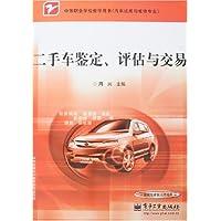http://ec4.images-amazon.com/images/I/51W7CxptzdL._AA200_.jpg