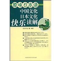 http://ec4.images-amazon.com/images/I/51W7HKWEieL._AA200_.jpg