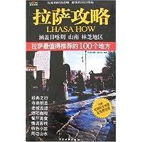 http://ec4.images-amazon.com/images/I/51W7Qqxf78L._AA200_.jpg