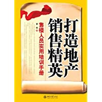 http://ec4.images-amazon.com/images/I/51W7div4G8L._AA200_.jpg