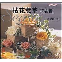 http://ec4.images-amazon.com/images/I/51W82bwsdnL._AA200_.jpg