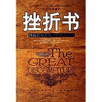 http://ec4.images-amazon.com/images/I/51W83JPAhsL._AA200_.jpg