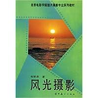 http://ec4.images-amazon.com/images/I/51W8jv0agtL._AA200_.jpg