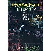 http://ec4.images-amazon.com/images/I/51W8ouKHobL._AA200_.jpg