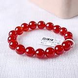 晶隆福 天然红玛瑙套装 手链吊坠 颜色亮丽 款式时尚大方 增添高雅气质 直径14MM-图片