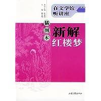 http://ec4.images-amazon.com/images/I/51W9m1Y4i4L._AA200_.jpg