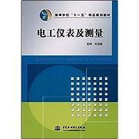 http://ec4.images-amazon.com/images/I/51WAa5sEJ5L._AA200_.jpg