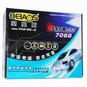 贝奥斯 7068单向原车升级汽车防盗器 电子防盗报警器