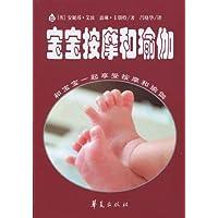http://ec4.images-amazon.com/images/I/51WBYYKWctL._AA200_.jpg