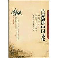 http://ec4.images-amazon.com/images/I/51WCD-eFDRL._AA200_.jpg