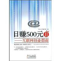 http://ec4.images-amazon.com/images/I/51WCWBqG2UL._AA200_.jpg