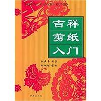 http://ec4.images-amazon.com/images/I/51WCX1QX5JL._AA200_.jpg