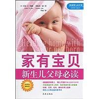 http://ec4.images-amazon.com/images/I/51WCpbdXW3L._AA200_.jpg