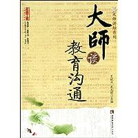 http://ec4.images-amazon.com/images/I/51WDNaBSJeL._AA200_.jpg