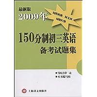 http://ec4.images-amazon.com/images/I/51WDjnKHlOL._AA200_.jpg