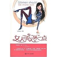 http://ec4.images-amazon.com/images/I/51WECTpxnFL._AA200_.jpg
