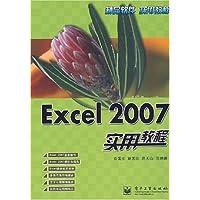 http://ec4.images-amazon.com/images/I/51WFGZVoksL._AA200_.jpg