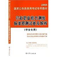 http://ec4.images-amazon.com/images/I/51WG2RjV44L._AA200_.jpg