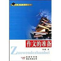 http://ec4.images-amazon.com/images/I/51WG9u1vRaL._AA200_.jpg
