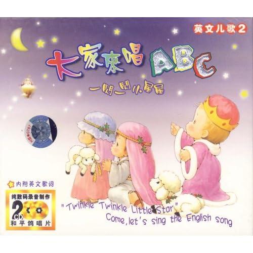 儿童音乐 →  英文儿歌2:一闪一闪小星星