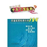 http://ec4.images-amazon.com/images/I/51WGmvWKq0L._AA200_.jpg
