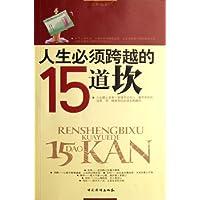 http://ec4.images-amazon.com/images/I/51WGpZ-sZML._AA200_.jpg