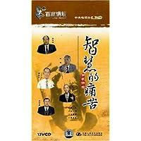http://ec4.images-amazon.com/images/I/51WGpnleK-L._AA200_.jpg