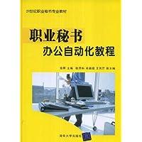 http://ec4.images-amazon.com/images/I/51WGrzeeavL._AA200_.jpg