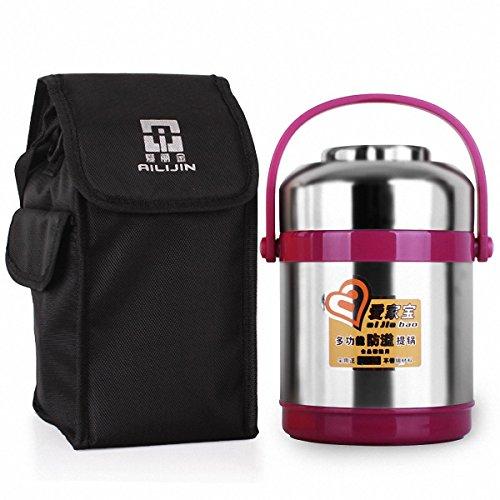爱家宝 不锈钢保温饭盒 多层保温桶保温盒餐盒便当盒 黑色包 1.9L魅力图片