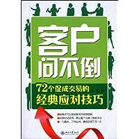 http://ec4.images-amazon.com/images/I/51WHt8Jc4DL._AA200_.jpg