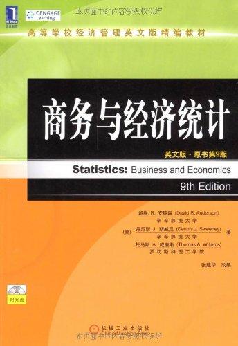 商务与经济统计(英文版•原书第9版