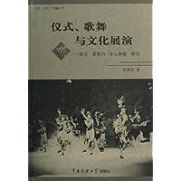 http://ec4.images-amazon.com/images/I/51WIjZG8tNL._AA200_.jpg